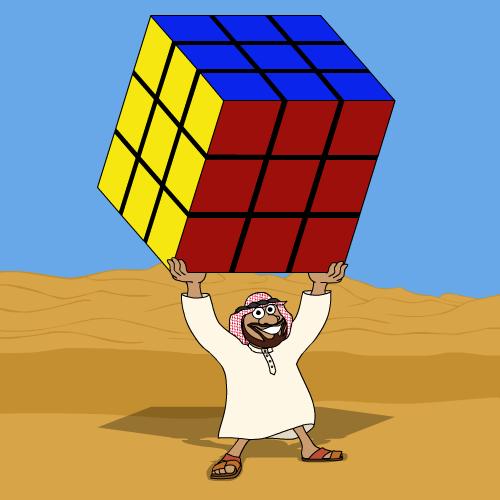 Nama Ventures Venture Capital Criteria Saudi Arabia hard problems